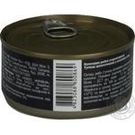 Тунець шматочками у власному соку Novus 185г - купить, цены на Novus - фото 2
