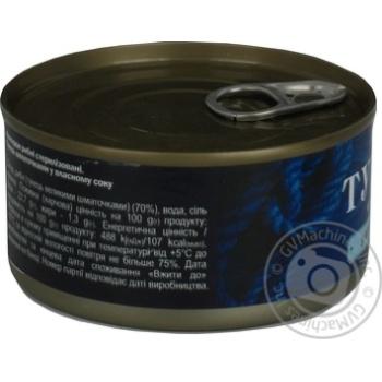 Тунец Novus кусочками в собственном соку 185г - купить, цены на Novus - фото 4