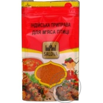 Приправа індійська до мяса птиці 30г Saldva - купить, цены на Novus - фото 1