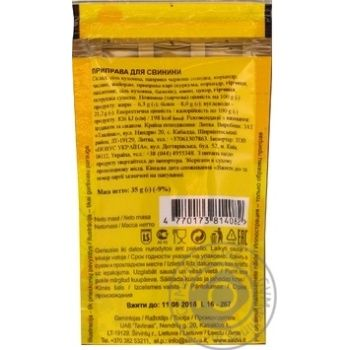 Spices Saldva Private import to pork 35g - buy, prices for Novus - image 2
