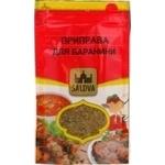Приправа для баранини 25гр Saldva