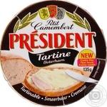 Сыр President камамбер мягкий 135г