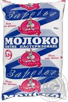 Молоко пастеризоване 2,5% Заріччя п/е 900г