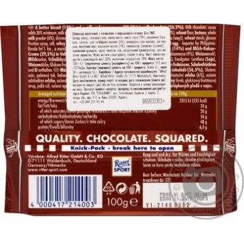 Ritter Sport With Cookies Chocolate 100g - buy, prices for Novus - image 2