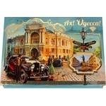 Набор конфет Аметист Плюс Ах Одесса 500г