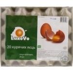 Яйце куряче С0 LuxOvO 20 шт.