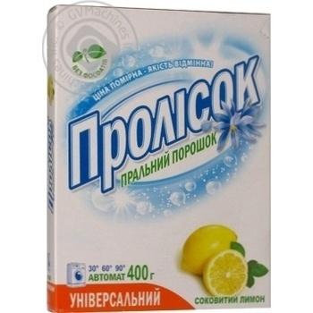 Порошок пральний Пролісок автомат Лимон 400г х5