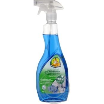 Засіб для чищення акрилових ванн «Синій льон» Фрекен Бок 0,5 л - купити, ціни на Novus - фото 3