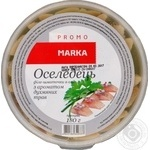 Fish herring Marka promo with 	aromatic herbs preserves 180g