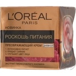 Cream L'oreal Luxury power for women 50ml
