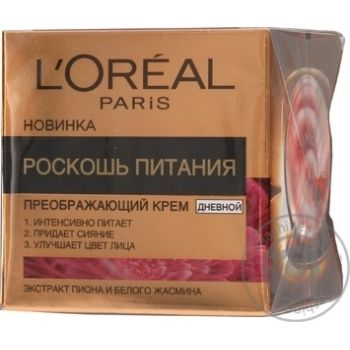 Cream L'oreal Luxury power for women 50ml