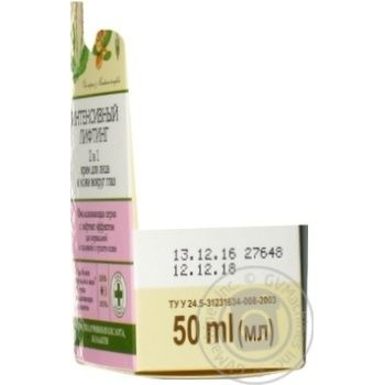 Крем 2в1 для обличчя та шкіри навколо очей інтенсивний ліфтинг Зелена Аптека 50мл - купити, ціни на Novus - фото 2