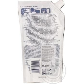 Жидкое крем-мыло Dove Красота и уход 500мл - купить, цены на Novus - фото 2