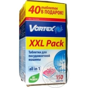 Vortex Аll in 1 Dishwasher tablets 150pcs - buy, prices for Auchan - photo 5