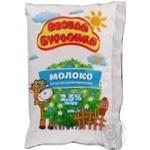Молоко Веселая Буренка ультрапастеризованное 2.5% 900г