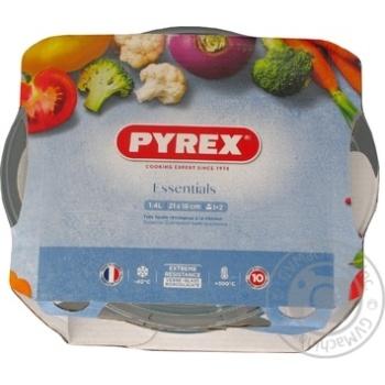 Pyrex Pan round 1,3l - buy, prices for CityMarket - photo 1