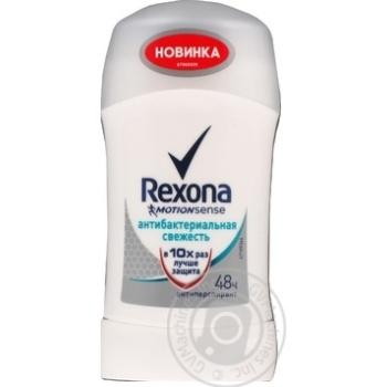Deodorant Rexona for women 40ml