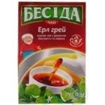 Чай чорний Еarl grey з ароматом бергамоту Бесіда 80 г