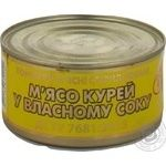 Meat Zdorovo chicken canned 325g