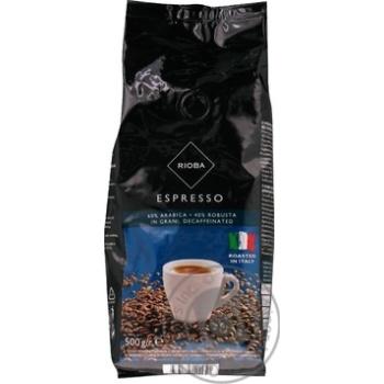 Кофе Rioba в зернах декофеинована 500г