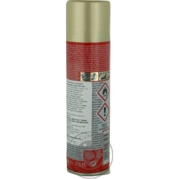 Erdal Suede Care Spray Colorless 250ml - buy, prices for Novus - image 2