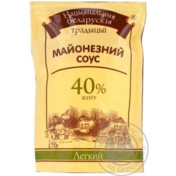 Майонезный соус Нацыянальныя  Беларускія традыцыі Легкий 40% 170г