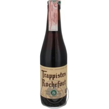 Пиво темное 9.2% 330мл стеклянная бутылка
