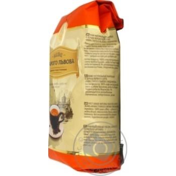 Кава зерно Кава Старого Львова На сніданок 1кг - купити, ціни на Novus - фото 3