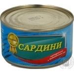 Сардины Клев@ натуральные с добавлением масла №5 240г