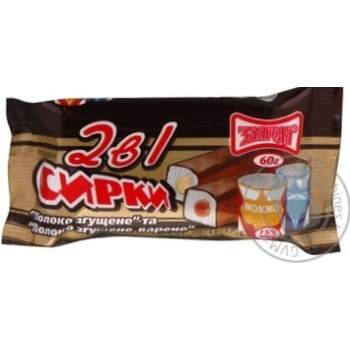 Cottage cheese Zlagoda 2in1 with boiled condensed milk 30g+condensed milk 30g in chocolate glaze 15% Ukraine - buy, prices for Furshet - image 3