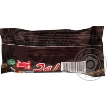 Cottage cheese Zlagoda 2in1 with boiled condensed milk 30g+condensed milk 30g in chocolate glaze 15% Ukraine - buy, prices for Furshet - image 2