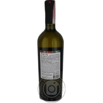 Pava Chardonnay Wine white dry 9,5-14% 0,75l - buy, prices for Novus - image 4