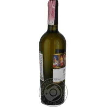 Pava Chardonnay Wine white dry 9,5-14% 0,75l - buy, prices for Novus - image 5