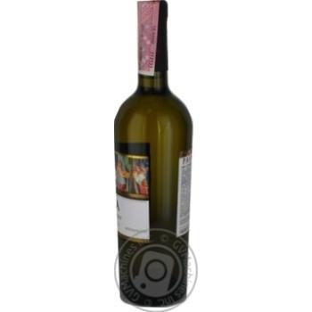 Вино Pava Шардоне ординарное белое сухое 9,5-14% 0,75л - купить, цены на МегаМаркет - фото 3