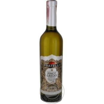 Вино Fratelli Pinot Grigio белое сухое 12% 0,75л