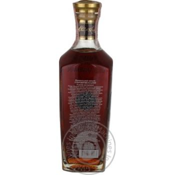 Proshyan Brandy Factory Old Armenian X.O. 8 yrs cognac 40% 0,5l - buy, prices for Novus - image 4