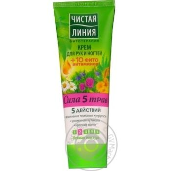 Chistaya Liniya Strength 5 grasses Cream for hands and nails 75 ml