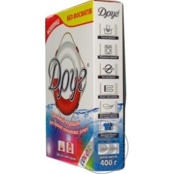 Порошок Друг для прання кольорових речей  безфосфатний для усіх типів прання 400г - купити, ціни на Фуршет - фото 2