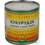 Vegetables corn maize canned 340g