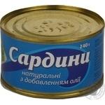 Рыба сардина с добавлением масла 240г