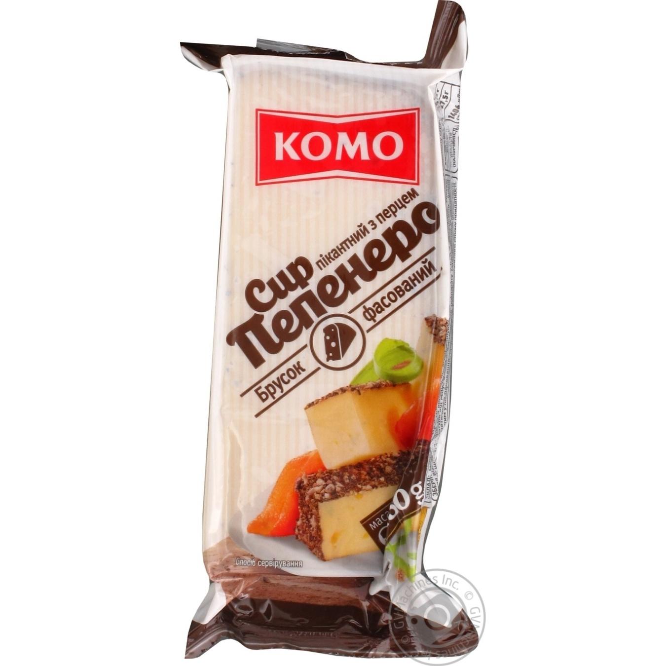 Сыр Комо Пепенеро брусок 150г → Молочное и яйца → Сыр ... 5d4955c940b