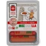 Сосиски М'ясна гільдія Mozzarella з сиром в/ґ 285г