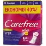 Прокладки жіночі гігієнічні Carefree Plus Large Fresh – 40%48 ШТ