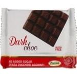 Шоколад чорний Zaini без цукру 75г