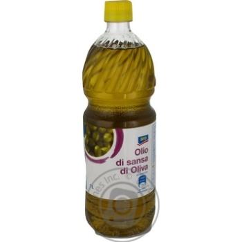 Скидка на Масло Aro оливковое 1л