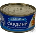 Akvamaryn Natural Sardines In Oil 240g