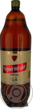 Скидка на Пиво Черниговское светлое 2,35л