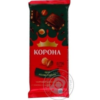 Шоколад Корона черный с целыми лесными орехами 90г