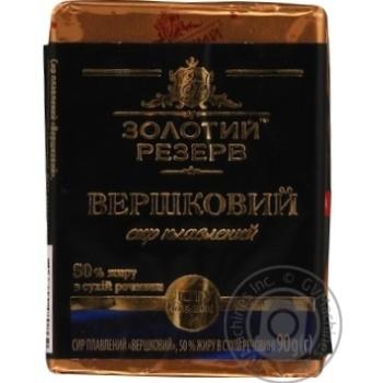 Скидка на ЗОЛОТИЙ РЕЗЕРВ СИР ПЛ. 90Г ВЕРШКОВИЙ