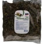 Чай Aro зелений байховий зелений лист 200г